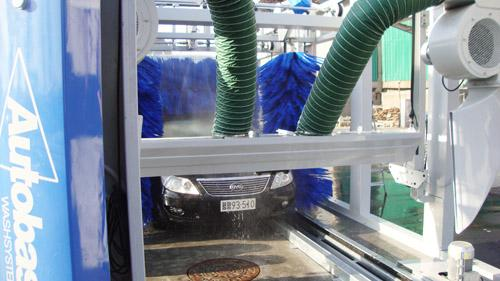 Tunnel car wash machine TEPO-AUTO TP-901