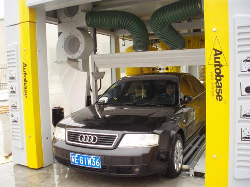 Automatic Car Wash System & comfort & security