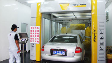 Chiny Professional TEPO-AUTO-TP-901 automated car wash systems wash under 2.1 meters dostawca
