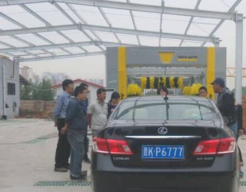 Chiny Automatic Car Wash System & comfort & security dostawca